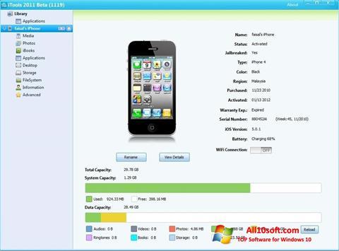 Képernyőkép iTools Windows 10