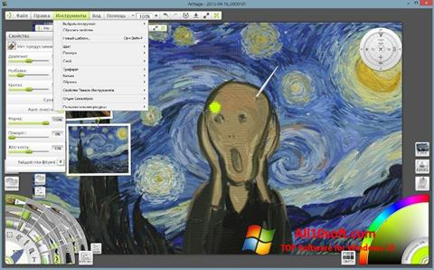 Képernyőkép ArtRage Windows 10