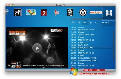 Képernyőkép Crystal TV Windows 10