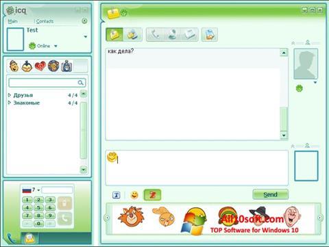 Képernyőkép ICQ Windows 10