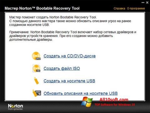Képernyőkép Norton Bootable Recovery Tool Windows 10