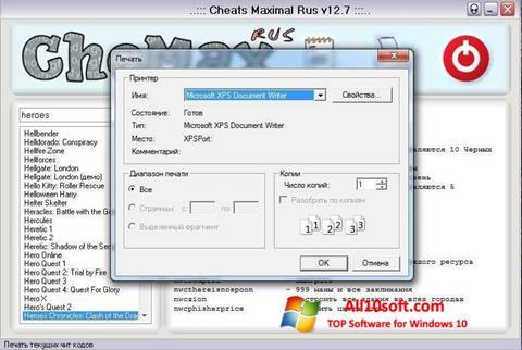 Képernyőkép CheMax Windows 10