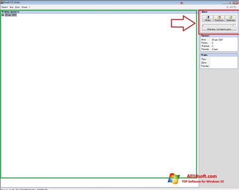 Képernyőkép Small CD-Writer Windows 10