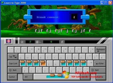 Képernyőkép BabyType Windows 10