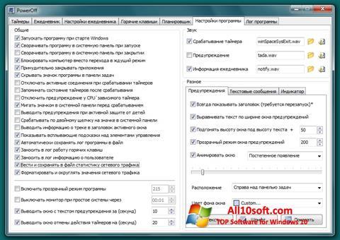 Képernyőkép SM Timer Windows 10