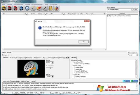 Képernyőkép MediaCoder Windows 10