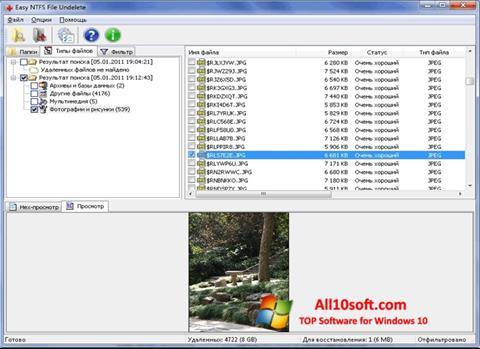 Képernyőkép NTFS Undelete Windows 10