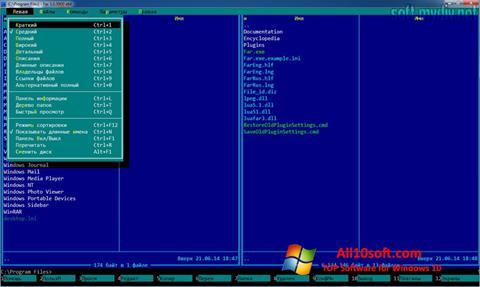 Képernyőkép Far Manager Windows 10