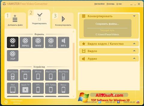 Képernyőkép Hamster Free Video Converter Windows 10