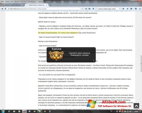 Képernyőkép EyeLeo Windows 10