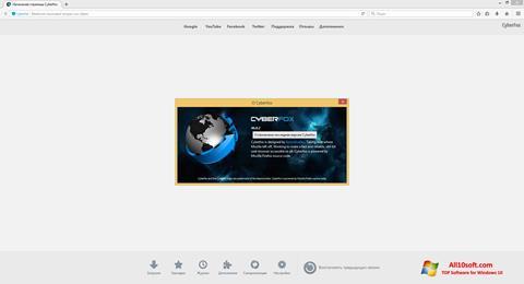 Képernyőkép Cyberfox Windows 10