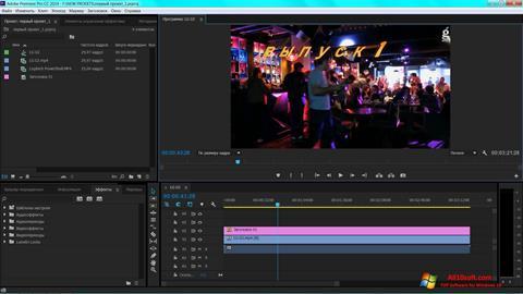 Képernyőkép Adobe Premiere Pro Windows 10