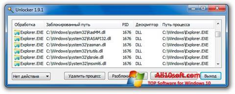 Képernyőkép Unlocker Windows 10