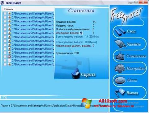 Képernyőkép FreeSpacer Windows 10