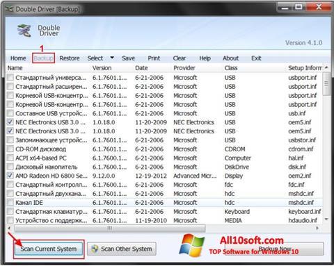 Képernyőkép Double Driver Windows 10