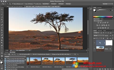 Képernyőkép Adobe Photoshop Windows 10