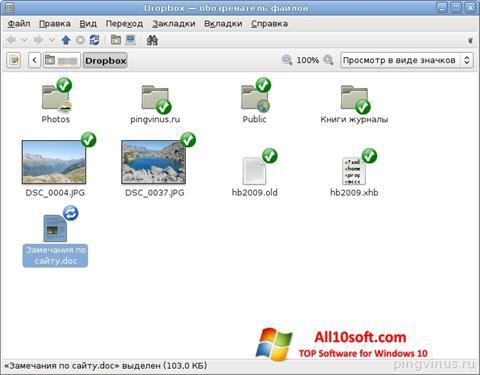 Képernyőkép Dropbox Windows 10