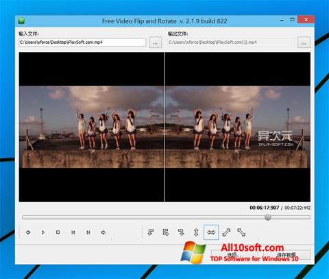 Képernyőkép Free Video Flip and Rotate Windows 10