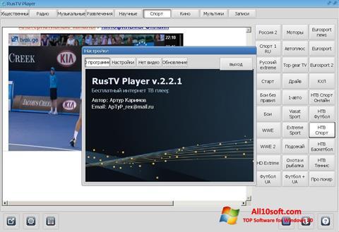 Képernyőkép RusTV Player Windows 10