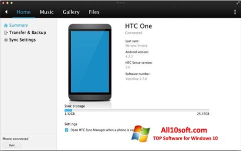 Képernyőkép HTC Sync Windows 10