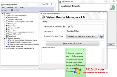 Képernyőkép Virtual Router Manager Windows 10