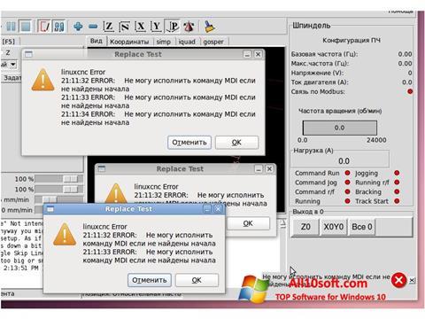 Képernyőkép HAL Windows 10