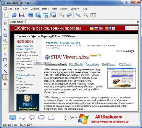 Képernyőkép EasyCapture Windows 10