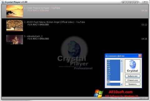 Képernyőkép Crystal Player Windows 10