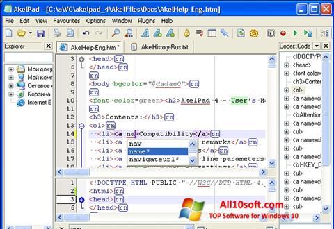 Képernyőkép AkelPad Windows 10
