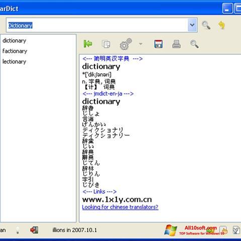 Képernyőkép StarDict Windows 10