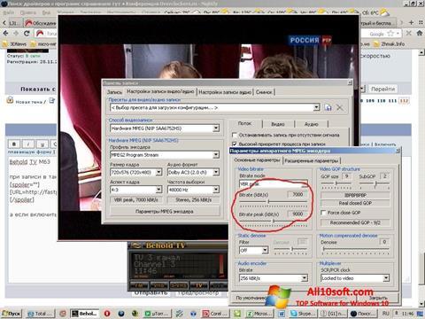 Képernyőkép Behold TV Windows 10