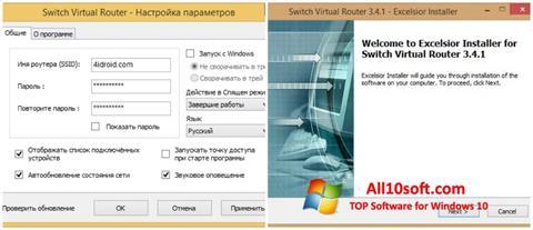 Képernyőkép Switch Virtual Router Windows 10