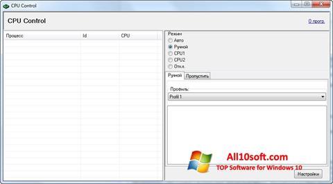 Képernyőkép CPU-Control Windows 10