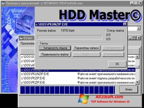 Képernyőkép HDD Master Windows 10
