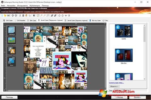 Képernyőkép Ashampoo Burning Studio Windows 10