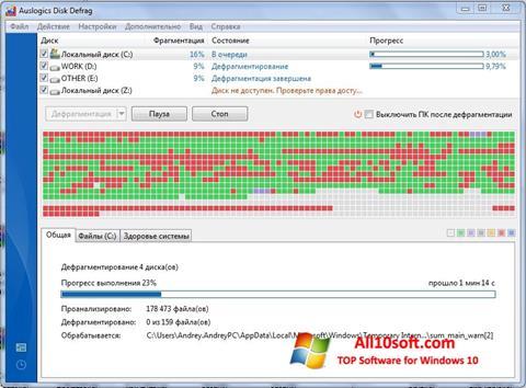 Képernyőkép Auslogics Disk Defrag Windows 10