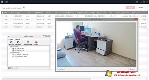 Képernyőkép Ivideon Server Windows 10